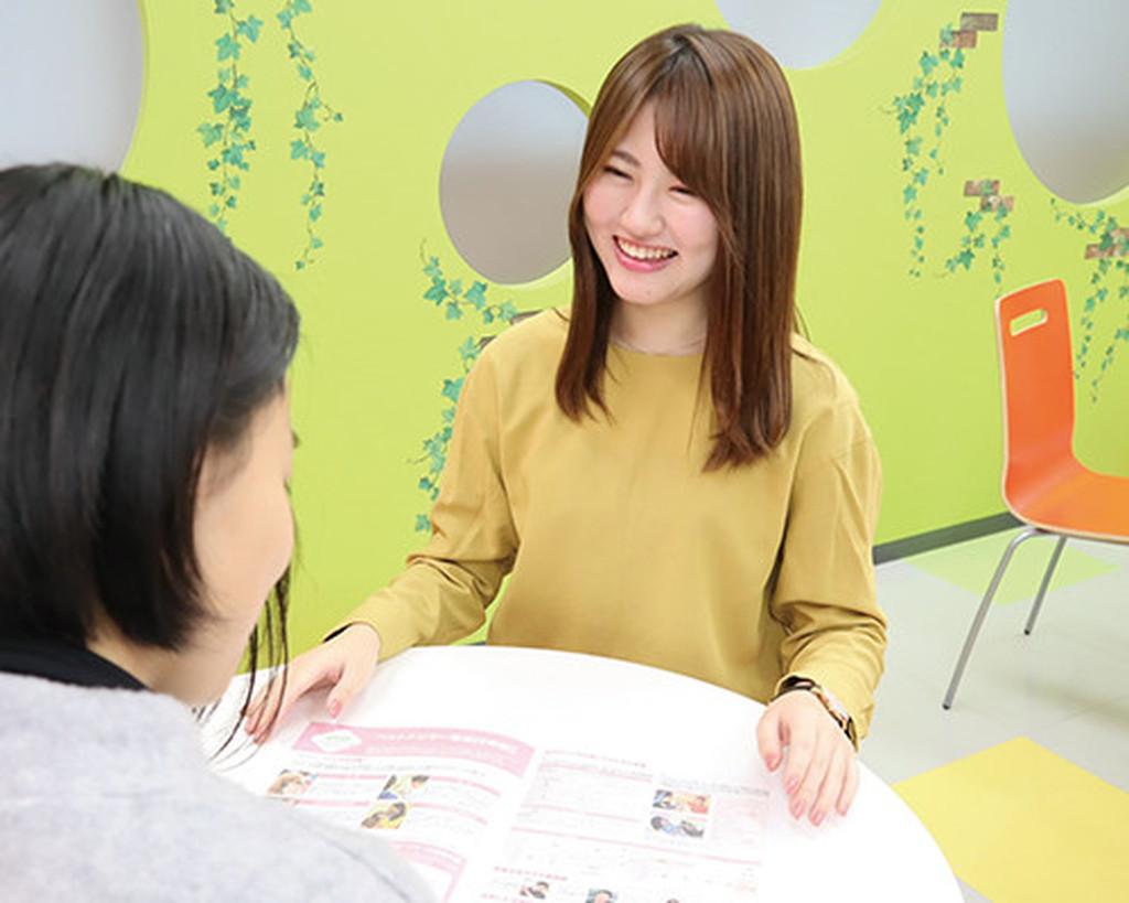 学校見学&個別入学相談会【要予約】